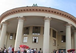 Киевские власти обещают достроить выход из метро Вокзальная до 2015 года