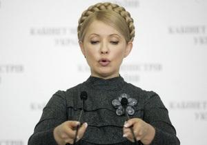 Тимошенко отменила запланированную на сегодня пресс-конференцию