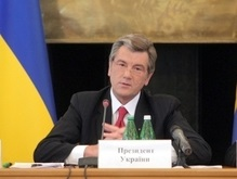 Ющенко: Не должно быть дискуссии вокруг русского и украинского языков