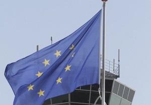 ЕС в своем новом докладе перечислил как положительные, так и отрицательные шаги Киева