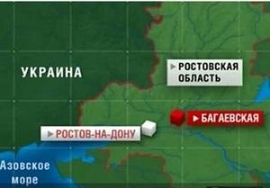 В Ростовской области на нефтеналивном судне произошел взрыв