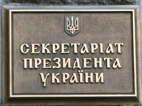БЮТ: Представители Ющенко и СБУ захватили Апелляционный суд