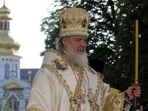 Патриарх Кирилл призвал молиться о сторонниках неканонических церквей