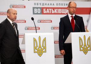 Турчинов и Яценюк решили навестить Тимошенко