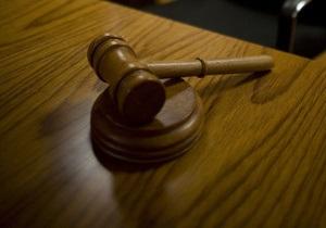 В Британии впервые вынесен приговор за взяточничество