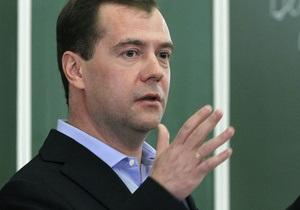 Медведев считает неприемлемым преследование политических противников в Украине