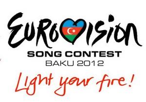 Завтра определится представитель Украины на Евровидении