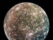 Ученый: Взрыв спутника Юпитера может погубить все живое на Земле