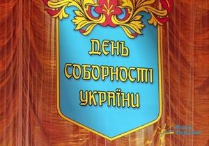 В Донецке суд запретил проводить какие-либо шествия в День Соборности