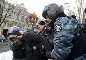 Законопроект о запрете гомосексуализма: В Киеве задержали участников акции протеста