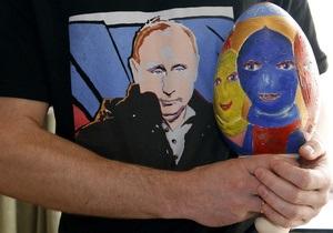 Россия - Pussy Riot - Путин воздерживается от комментариев решений судов