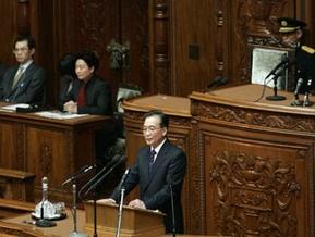 Парламент Японии будет распущен до конца июля