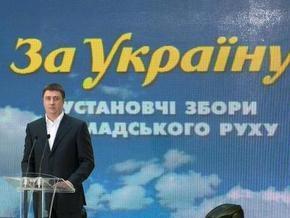 Львовские руховцы перешли в движение За Украину!