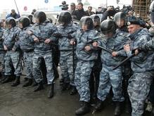 В Москве задержаны около десяти  несогласных