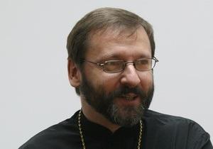 Глава УГКЦ: У меня нет собственной машины. Постараюсь не уподобляться украинским властям