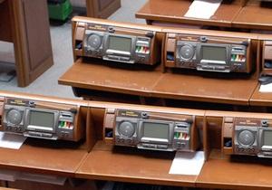БЮТ вновь покинул зал заседаний парламента