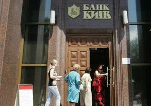 Янукович разрешил продавать акции национализированных банков