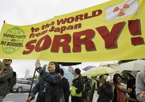 В Японии начались работы по остановке АЭС Хамаока