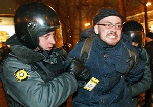 МВД: После акций оппозиции в Москве задержаны около 250 человек