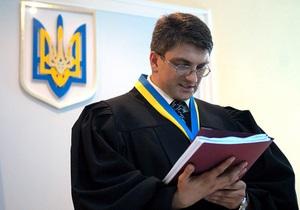 Суд начал зачитывать показания Тимошенко, данные в ходе досудебного следствия