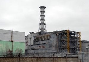 Обрушение крыши на ЧАЭС: власти сообщают, что радиационный фон находится в пределах нормы