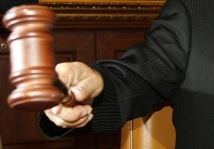 Янукович уволил трех судей за нарушение присяги
