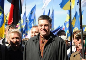 Тягнибок возглавил список Свободы на выборах во Львовской области