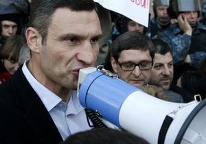 Кличко считает, что Янукович должен ветировать языковой закон