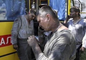Уволен директор шахты Суходольская - Восточная, на которой в июле погибли 28 человек