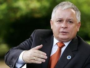 Качиньский обещает ратифицировать Лиссабонский договор