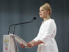 Сегодня: Тимошенко на закрытом заседании БЮТ рассказала, как бороться с Януковичем