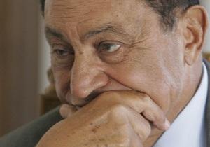 Врачи зафиксировали клиническую смерть Мубарака
