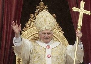 Папа Римский собирается отречься от престола - СМИ