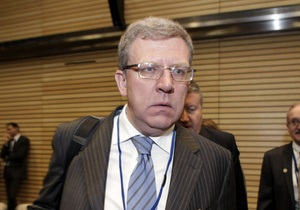 Россия определилась, за кого голосовать на выборах главы МВФ