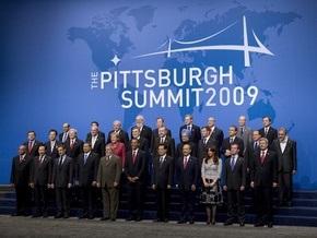 Лидеры G-20 решили пока не отказываться от антикризисных мер