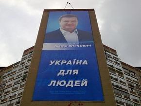 Янукович поможет бороть эпидемию гриппа за счет своего избирательного фонда