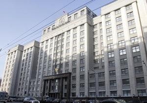 ЕС выразил обеспокоенность поправками в российский закон о госизмене
