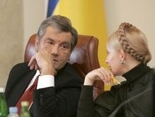 БЮТ требует от Ющенко извиниться перед Тимошенко