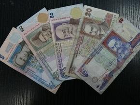Доллар в обменниках продают по 8,06-8,1 гривны