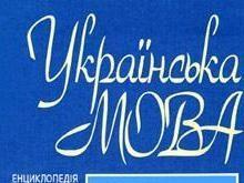 Донбасская элита отдает детей в украинские школы