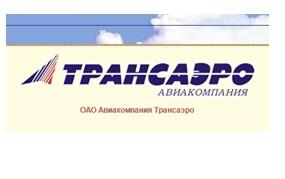 В Симферополе авиакомпания Трансаэро сняла с рейса на Москву пьяного журналиста