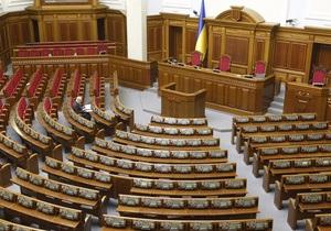 Коалиция назначила время и место подписания нового соглашения