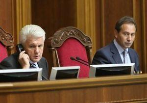 Оппозиция потребует отмены закона о всеукраинском референдуме