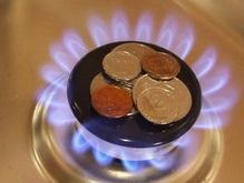Газпром оплатил транзит газа без счетов