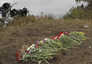 Единственного выжившего в в авиакатастрофе Як-42 выписали из больницы