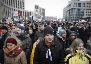 Российской оппозиции разрешили провести митинг на Новом Арбате