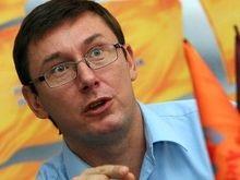 Луценко не комментирует отравление Ющенко