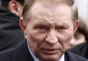 Кучму будет защищать адвокат Луценко