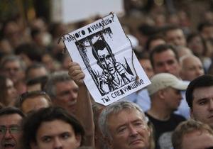 В Москве начался Марш миллионов