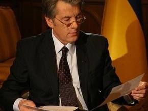 В БЮТ заявили, что Ющенко уже подготовил указы о перевыборах Рады и президента